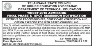TS ICET 2018 Final Phase Counselling Dates Rank Wise, Certificate Verification @ tsicet.nic.in