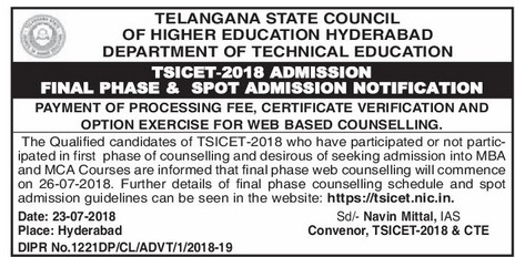 TS ICET 2018 Final Phase Counselling Notification