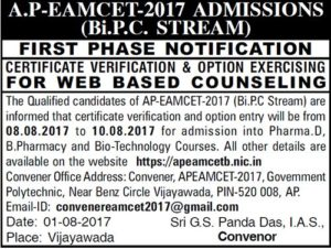 AP EAMCET 2017 Bi.P.C Counselling Dates Rank Wise, Certificates Verification @ apeamcetb.nic.in