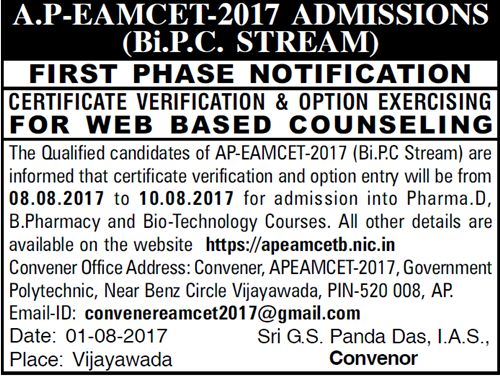 ap eamcet 2017 bi.p.c counselling notification