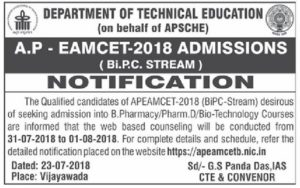 AP EAMCET 2018 Bi.P.C Counselling Dates Rank Wise, Certificates Verification @ apeamcetb.nic.in