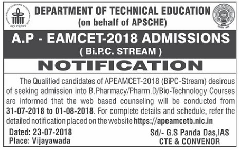 ap eamcet 2018 bipc counselling notification