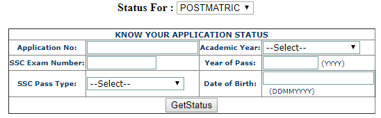 dependent pass application status online