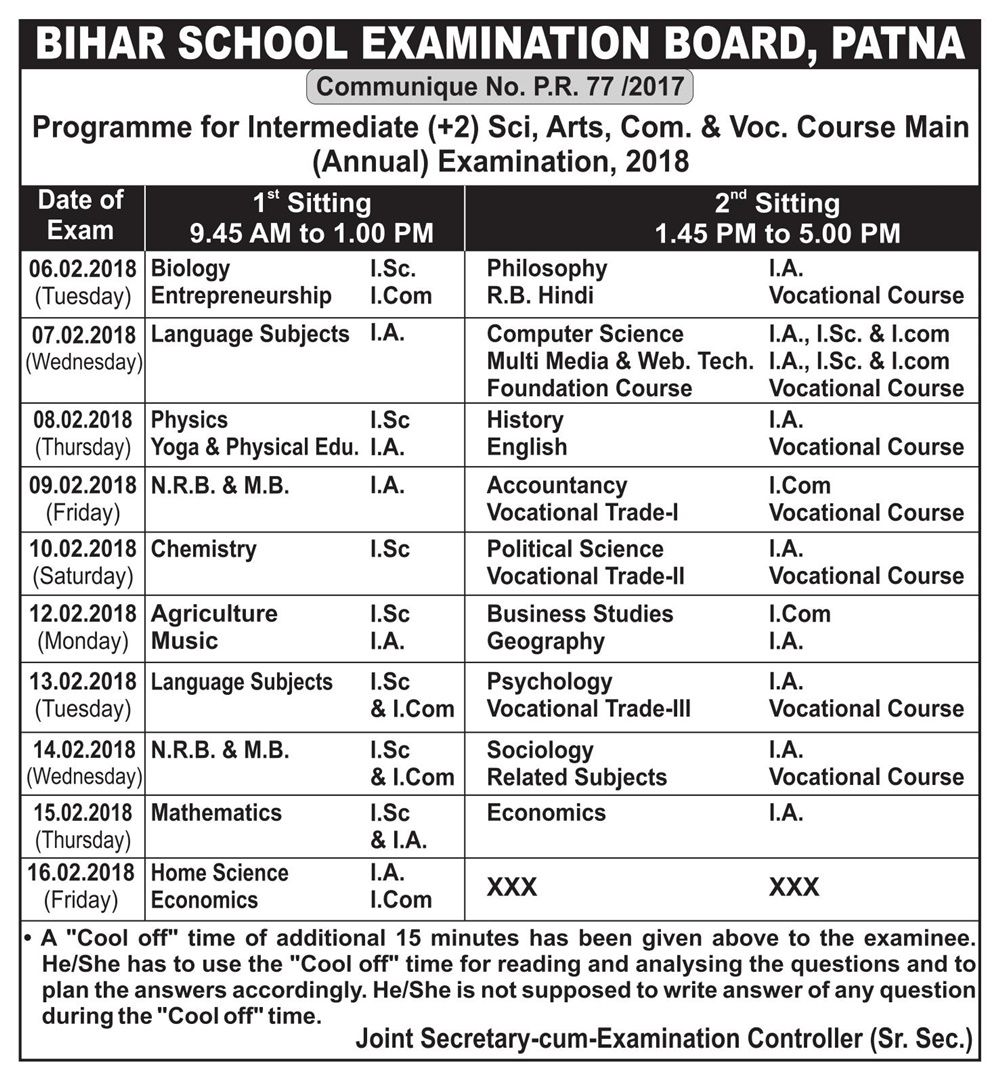 Bihar Examination Date for Senior Secondary 2018