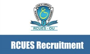 RCUES Recruitment 2017: 750 Vacancies In Urban Local Bodies Of AP