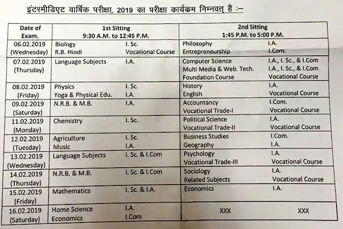 bihar intermediate exam schedule 2019