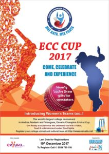EENADU CHAMPION CRICKET (ECC) CUP 2017 Registration Form