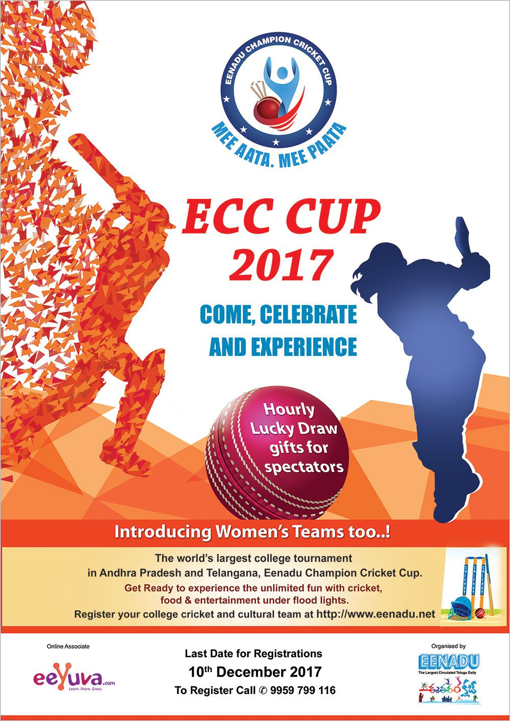 Invitation For Corporate Cricket Tournament: EENADU CHAMPION CRICKET (ECC) CUP 2017 Registration Form