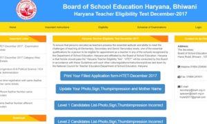 HTET Admit Card 2017 Download – Haryana Teachers Eligibility Test Roll Number Slip at htetonline.com