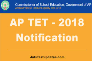 AP TET 2018 Exam Dates & Timing For Paper 1 & Paper 2 @ aptet.apcfss.in