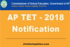 AP TET 2018 Notification, Online Application Form, Exam Dates @ aptet.apcfss.in