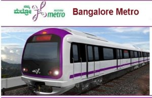 Bangalore Metro Rail Recruitment 2018