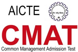 CMAT Answer Key 2018 Download