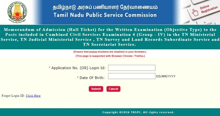 tnpsc group-4 admit card