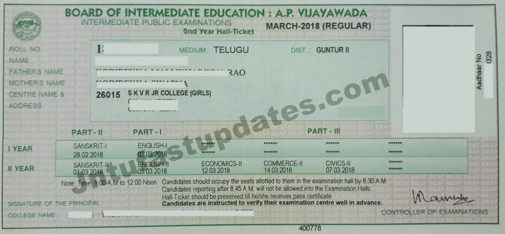 Ap inter 2nd year hall tickets 2018