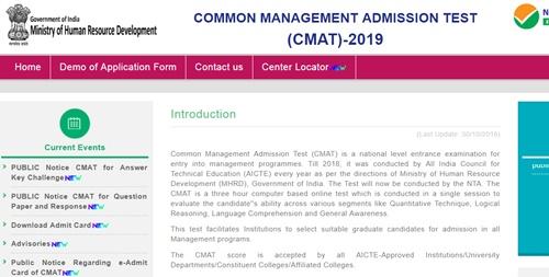 CMAT Result 2019