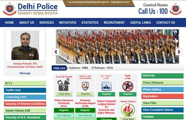 Delhi Police Constable Result 2017