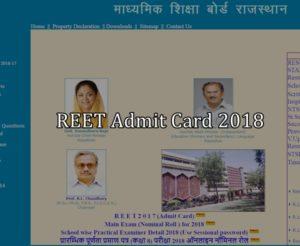 REET Admit Card 2018 Download