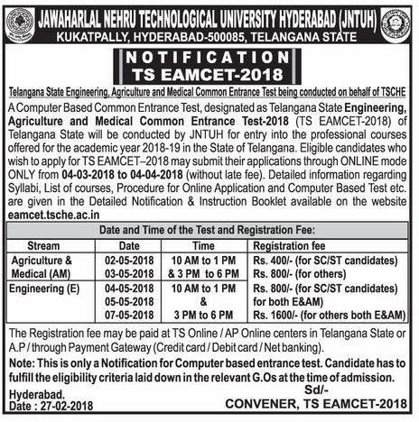 TS Eamcet 2018 Notification
