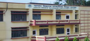 Assam HS Result 2018 Declared – AHSEC 12th Class Arts, Science, Commerce Results @ ahsec.nic.in