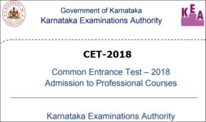 Karnataka CET 2018: How to Fill online application Form @ kea.kar.nic.in
