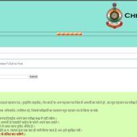 CG Police Constable Admit Card 2018 Download