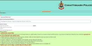 CG Police DEF Admit Card 2018 Download – Chhattisgarh Constable GD Hall tickets, Exam Dates