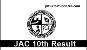 JAC 10th Result 2018 – Jharkhand Board Class 10th Results @ jac.nic.in