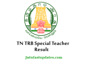 TN TRB Special Teacher Result 2018 – Check Cutoff Marks, Score Merit List at trb.tn.nic.in