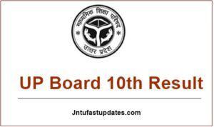 UP Board 10th Result 2018 – UP Board Highschool Results Online Name Wise Marks Sheet @ upresults.nic.in