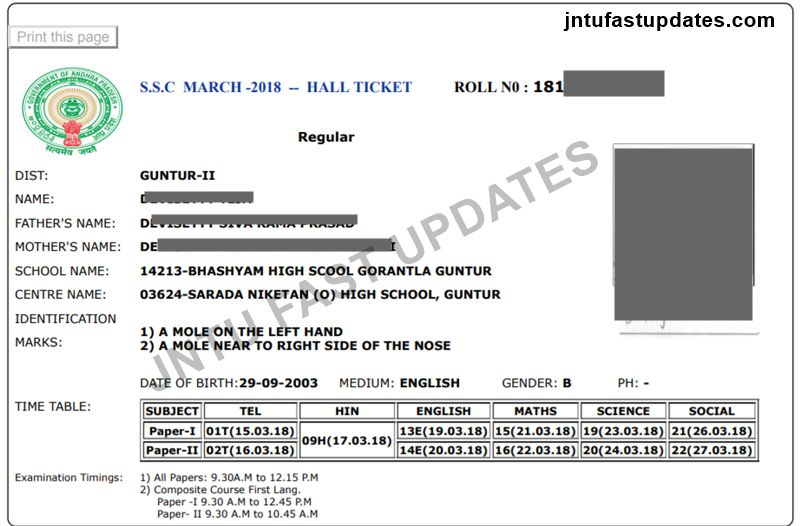 ap ssc hall tickets march 2018