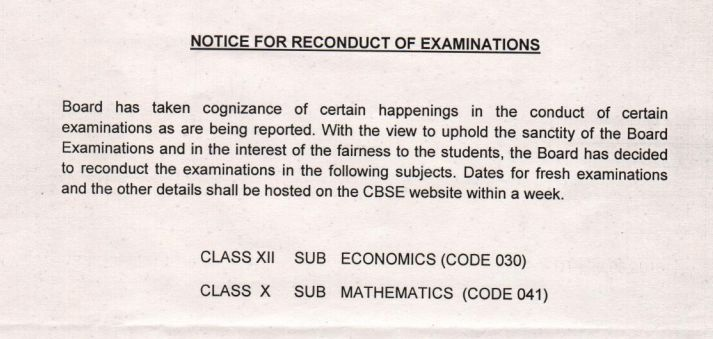 cbse board reexam notice