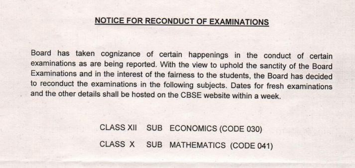 cbse board reexam notice