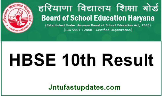 Image result for hbse result 2018