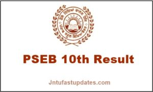 PSEB 10th Result 2018 – pseb.ac.in Punjab Matriculation Results, Merit List @ indiaresults.com