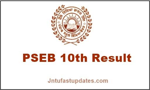 PSEB-10th-Result-2018