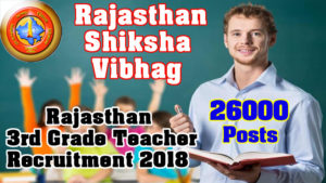 REET 3rd Grade Teacher Vacancy 2018 for 26000 Posts Apply Online in Rajasthan