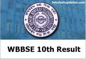 West Bengal Madhyamik Result 2018 – WBBSE 10th Class results @ wbresults.nic.in