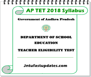 AP TET Syllabus 2018 For Paper 1, Paper 2 PDF Download (New) – Teacher Eligibility Test Syllabi
