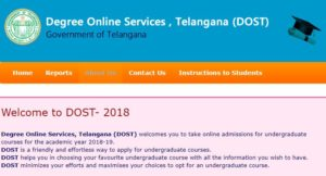 Telangana DOST Registration 2018 – Application Form Apply Online, Schedule, Exam Dates @ dost.cgg.gov.in