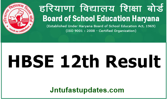 hbse-12th-result-2018