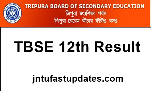tbse-12th-result-2018