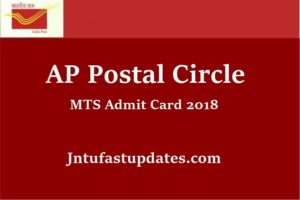 AP Postal MTS Hall Ticket 2018 Released – Download Multi Tasking Staff Admit Card @ appost.in