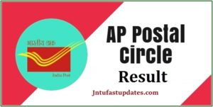 AP Postal Circle Results 2018 – AP Postman/ Mail Guard Merit List, Cutoff Marks @ appost.in