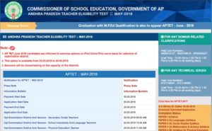 AP TET 2018 Exam Centers Selection