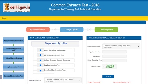 CET Delhi Admit Card 2018 Download