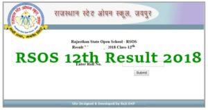 RSOS 12th result oct nov 2018