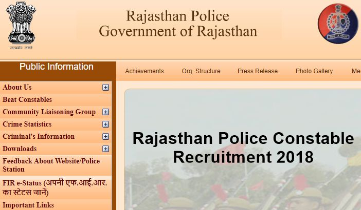 Rajasthan Police Constable Recruitment 2018