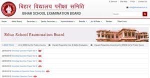 Simultala Answer key 2018 – Bihar Simultala Awasiya Vidyalaya Entrance Exam Key