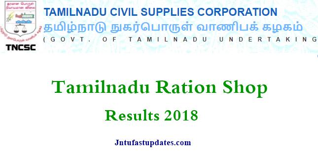 Tamil Nadu Ration Shop Results 2018
